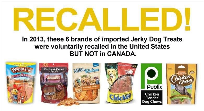 pet treat recall