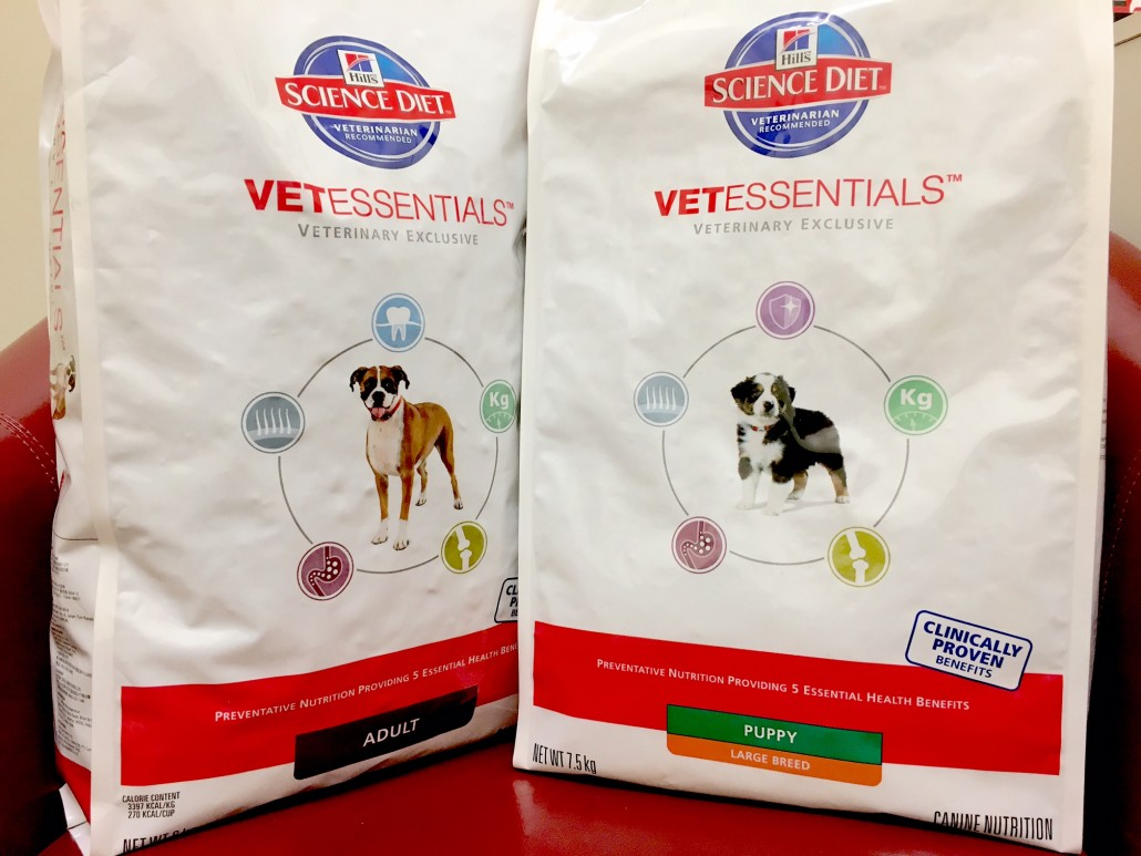 vetessentials dog food